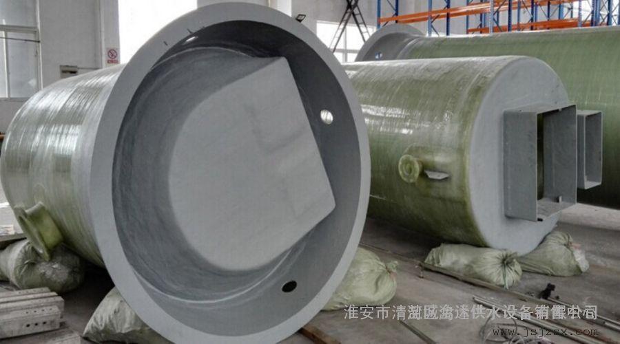 衡水一体化预制污水泵站