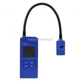 RBBJ-T20便携式液化气泄漏检测仪 液化气检测仪