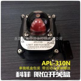 APL-310N LIMIT SWITCH BOX