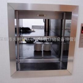 咏鑫小型餐厅传菜升降机