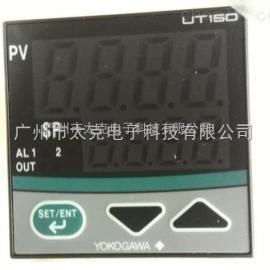 UT130横河温度调节器