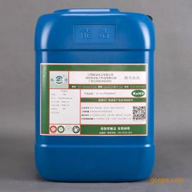 NJ-108铝合金清洗剂