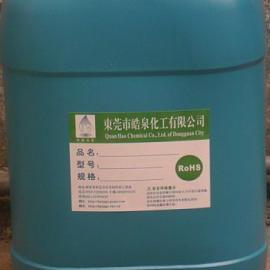 东莞自动车床黄袍油污清洁剂 机械设备重油黄油强力清洗剂