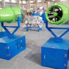 2016新款建筑工地除尘雾炮机 风送式喷雾机 水雾除尘器