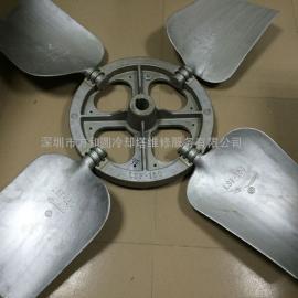 良机冷却塔风扇LSF-150(方塔用)