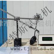 MTSH-10型管材内径测量仪