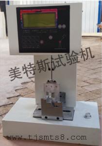 MTSH-14型简支梁冲击试验机