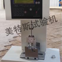 MTSH-14型简支梁冲击研究机