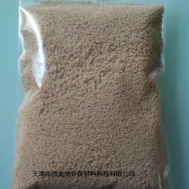 西金纳牌D001大孔强酸性苯乙烯系阳离子交换树脂