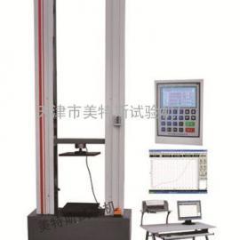 WDW-50 环刚度试验机 (微机控制)厂家