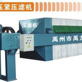 630型机械压紧压滤机