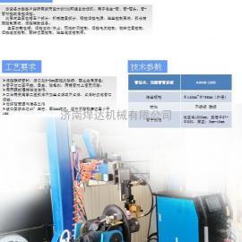 新疆 新 焊接变位器 二保焊枪摆动器 氩弧焊送丝机怎么连接
