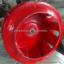 PVC塑料叶轮生产厂家