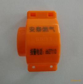优质一次性塑料管夹防盗卡扣电水表天燃气表煤气表卡扣