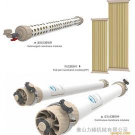 津膜科技 �式膜�M件 浸�]式MBR膜�M件 BT-20津膜