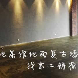 北京复古漆施工