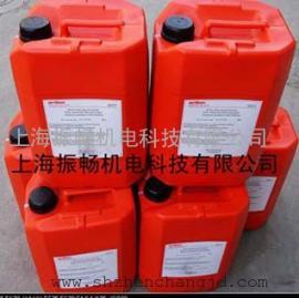 GS77莱宝原装进口真空泵油-真空炉泵组专用油品