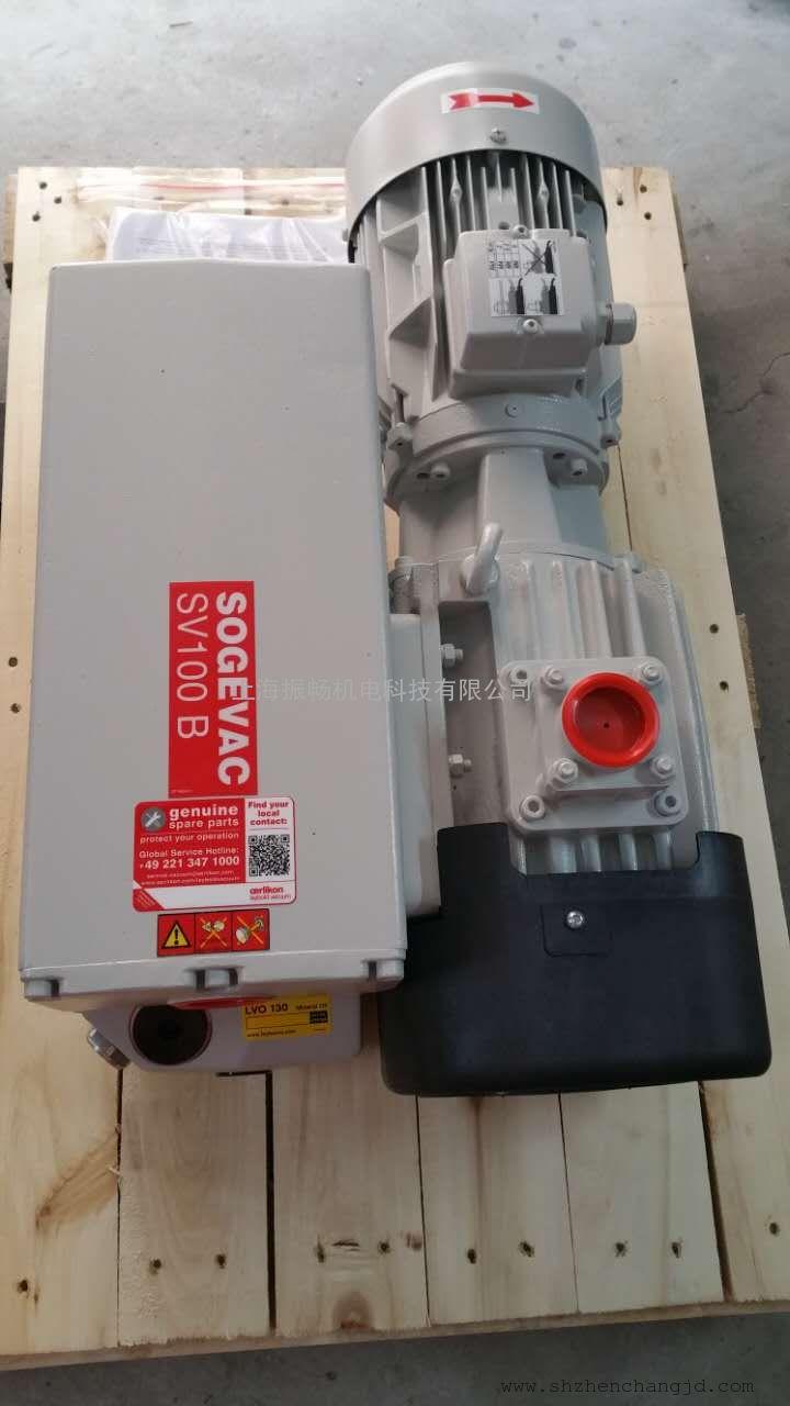 GS77法国莱宝原装进口真空泵油-LEYBOLD