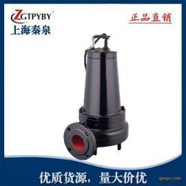 供应切割式排污泵 化粪池使用不堵塞 粉碎排污绞刀污水泵