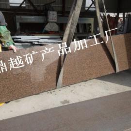 厂家批发兴县红石材毛光板 外墙干挂板 兴县红石材价格