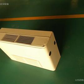 立式明装风机盘管找众鑫空调