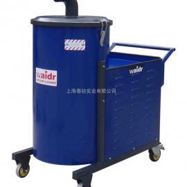 纺织厂用吸尘器 棉絮车间专用吸尘器 服装厂用工业吸尘器