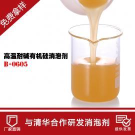 优质耐强碱耐高温有机硅消泡剂价格