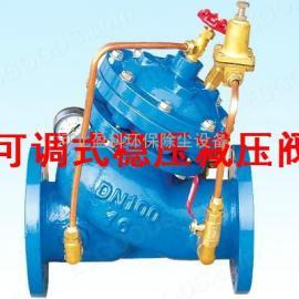 止回阀生产厂家驻河南经销办事处厂家设计制作安装