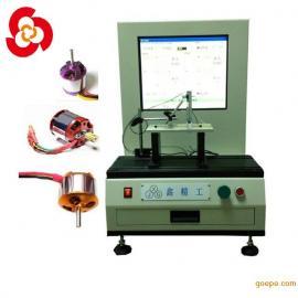 航模电机动平衡机|电机外转子动平衡机|航模马达动平衡机