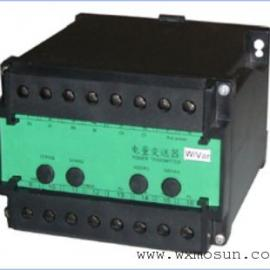三相电流变送器 三相交流电流变送器