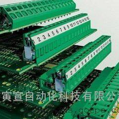 菲尼克斯电气电子模块壳体PCB连接器