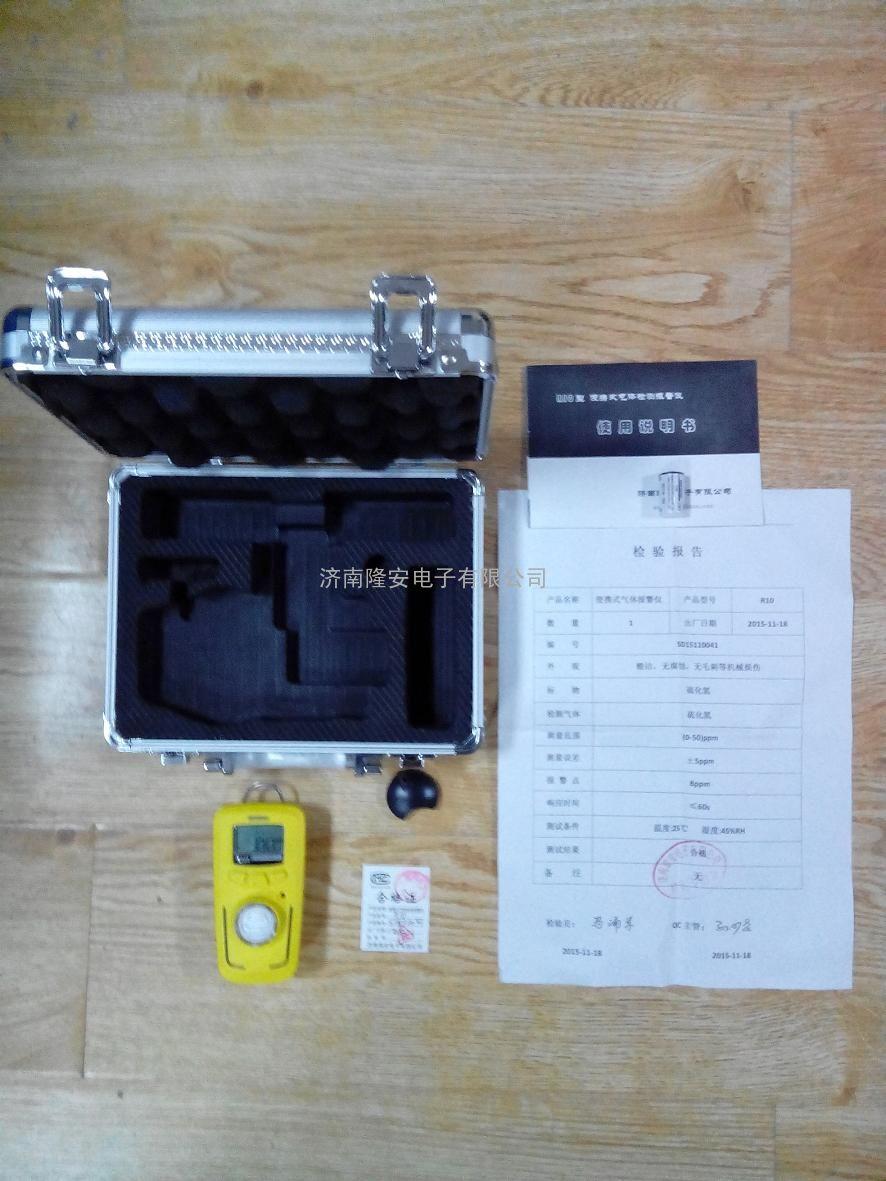 R10型便携式硅烷检测仪 手持式硅烷气体浓度检测仪