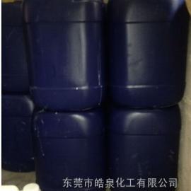 水性防锈剂,金属水剂防锈水,高效水溶性防锈油