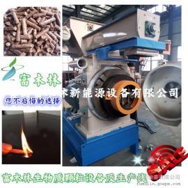 青岛知名颗粒机企业专供颗粒成型设备 木质颗粒机及生产线