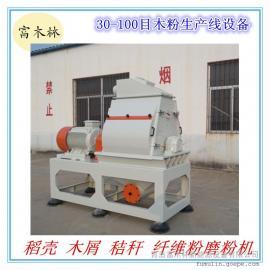 制香厂专用香粉生产木粉机 木材加工厂专用粉碎机 木屑磨粉机