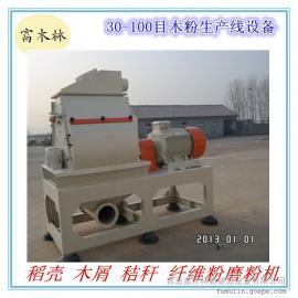 稻壳谷糠粉碎机供应商 山东木粉机直销 6365型粉碎机