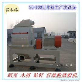 福建制香厂配套木粉机 木粉生产线设备 湖南木粉机