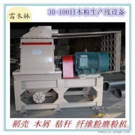 水果枝桠粉碎磨粉机 山东粉体磨粉供应商 食用菌磨粉机