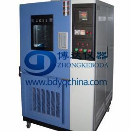 西安高低温交变试验箱+南京交变高低温试验箱