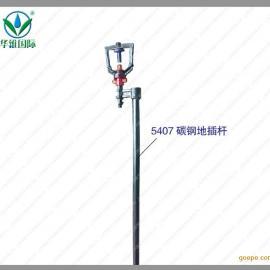 厂家直销 5407碳钢地插微喷套装 农业微喷节水灌溉 园艺花园