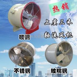 三禾玻璃钢防腐轴流风机 管道式轴流 SF/DZ/T35