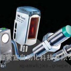 堡盟卫生型电感式传感器IFBR 06系列