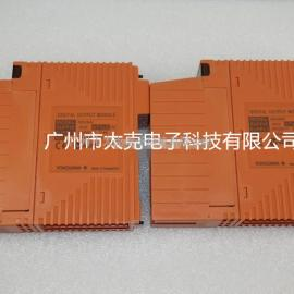 SDV541-S3C横河DCS模块