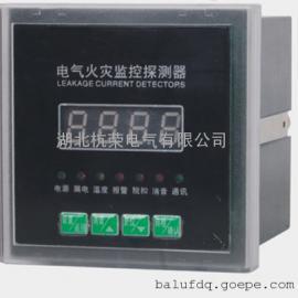 DDB-2003DH-III电气火灾监控探测器