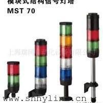 上海含灵机械中国区经销德国WERMA信号灯、蜂鸣器