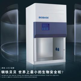 桌上型生物安全柜博科小型生物安全柜作用