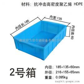 供应周转箱2号小箱物流存储仓库周转存放