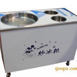 成都炒冰机使用方法,炒冰机和炒酸奶机,炒冰机价格便宜
