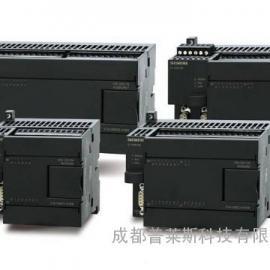 西门子PLC,四川西门子PLC,成都西门子PLC,西门子S7-200 PLC
