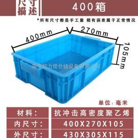 南京安徽塑料箱批发